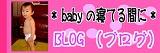 btn-blog.png